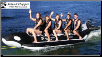 WHALE RIDE 5-Passenger Inline Recreational Banana Boat